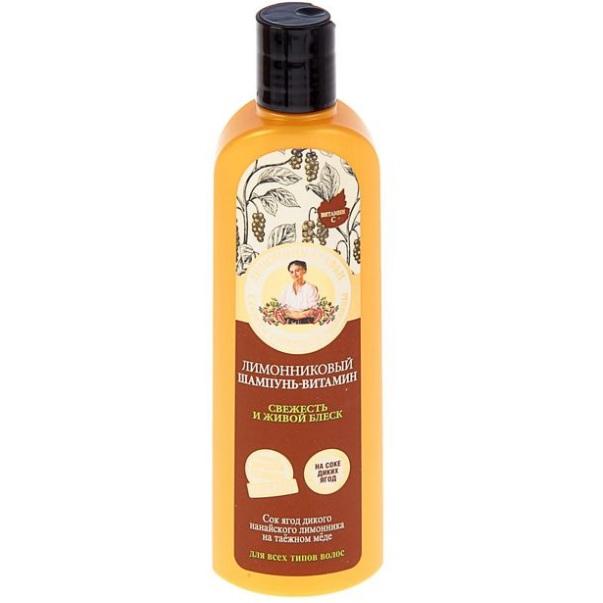 Купить Рецепты Бабушки Агафьи Шампунь для волос Лимонниковый свежесть и живой блеск 280мл, Рецепты бабушки Агафьи