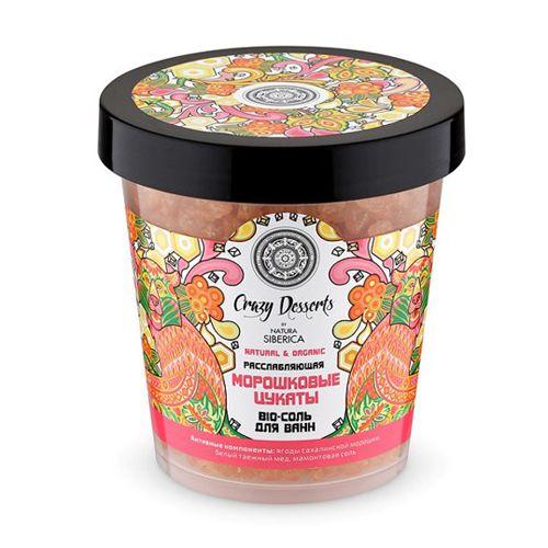 Натура Сиберика Crazy dessert Соль-bio для ванны Морошковые цукаты 450мл