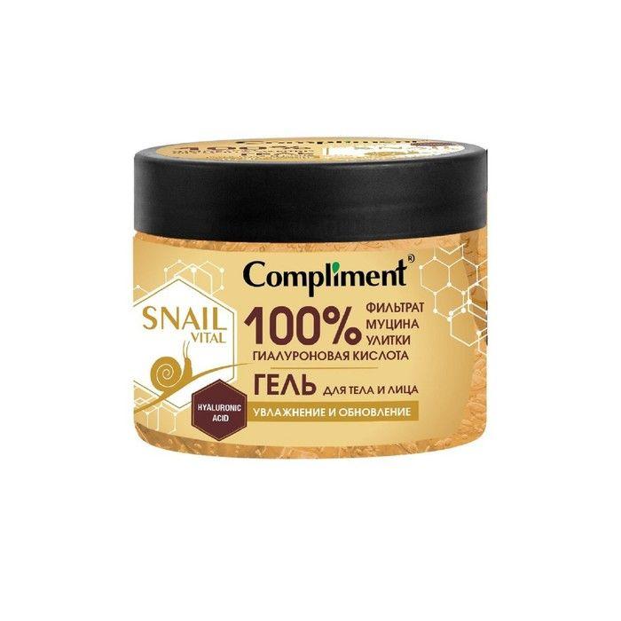 Compliment Snail Vital Гель для тела и лица Увлажнение и обновление 400мл.