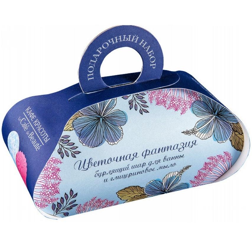 Купить Кафе Красоты Набор подарочный Цветочная фантазия мыло глицериновое 80г + бурлящий шар 110 г