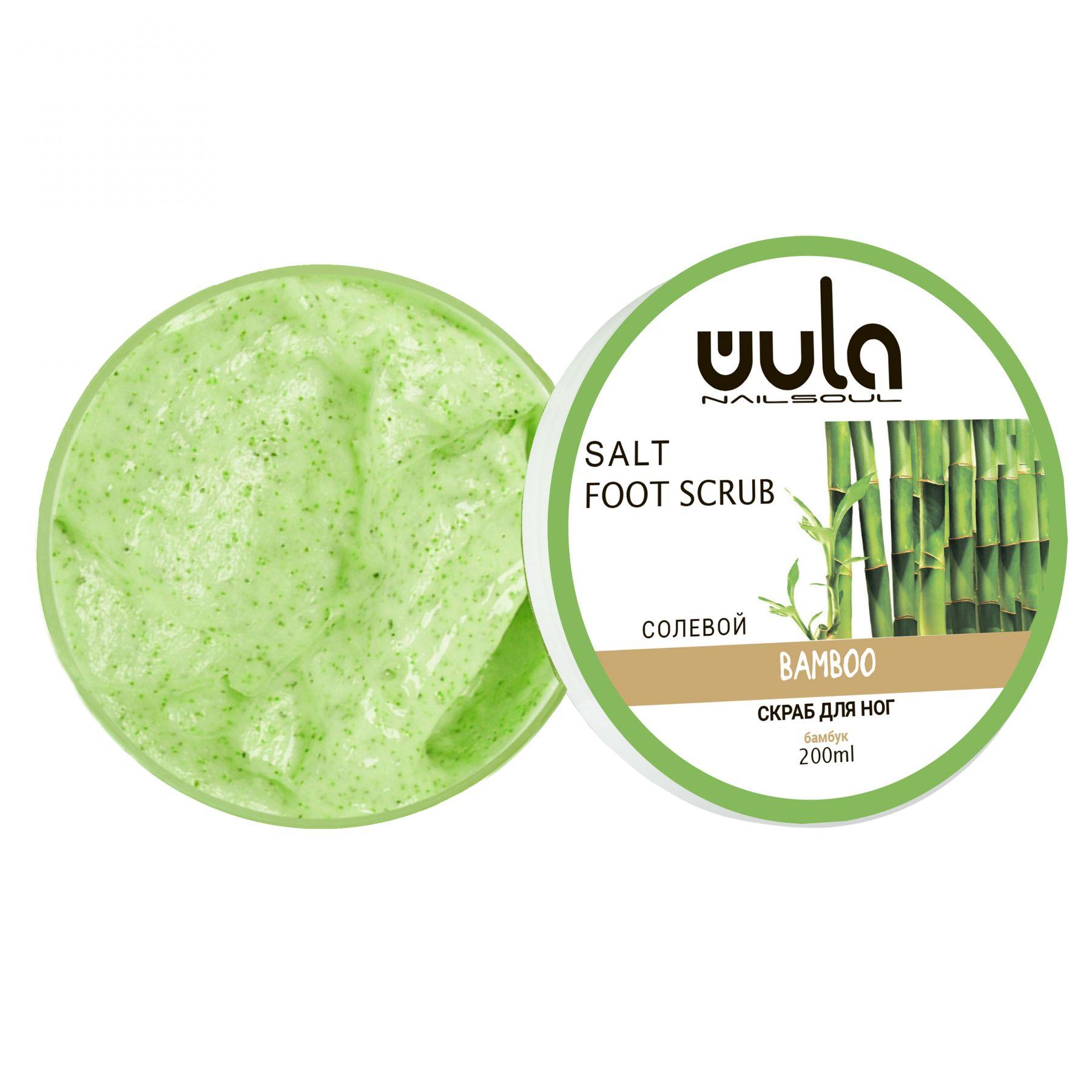 Купить Wula nailsoul солевой скраб для ног Зеленый бамбук 200 мл