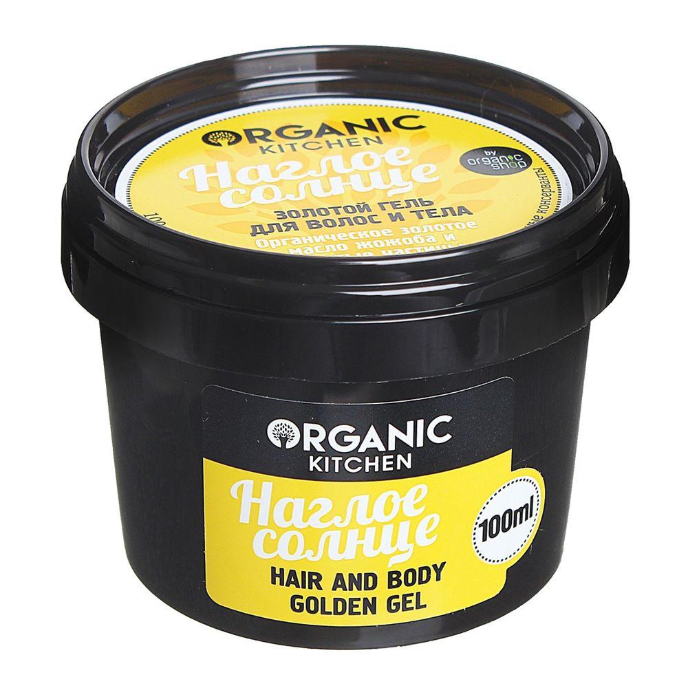 Где купить косметику organic shop где купить косметику органик планет