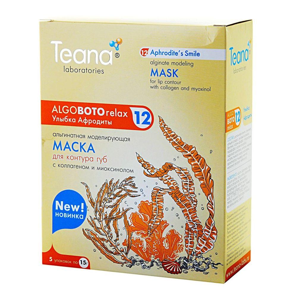 Купить Teana/Теана Улыбка Афродиты Альгинатная моделирующая маска для контура губ с Коллагеном и Миоксинолом 15 грх5шт