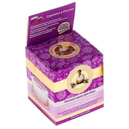 Купить Рецепты Бабушки Агафьи Крем для лица ночной Клеточное омоложение для всех типов кожи 100мл, Рецепты бабушки Агафьи