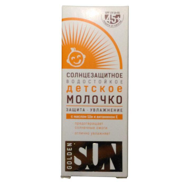 Купить Golden Sun молочко солнцзащитное водостойкое SPF45+ детское 60 мл