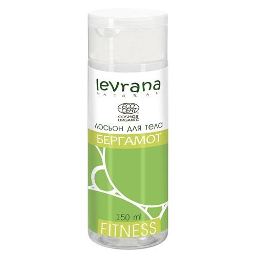 Купить Levrana Лосьон для тела Fitness Бергамот 150 мл
