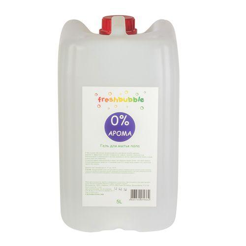 Купить Freshbubble Гель для мытья полов без аромата 5000мл