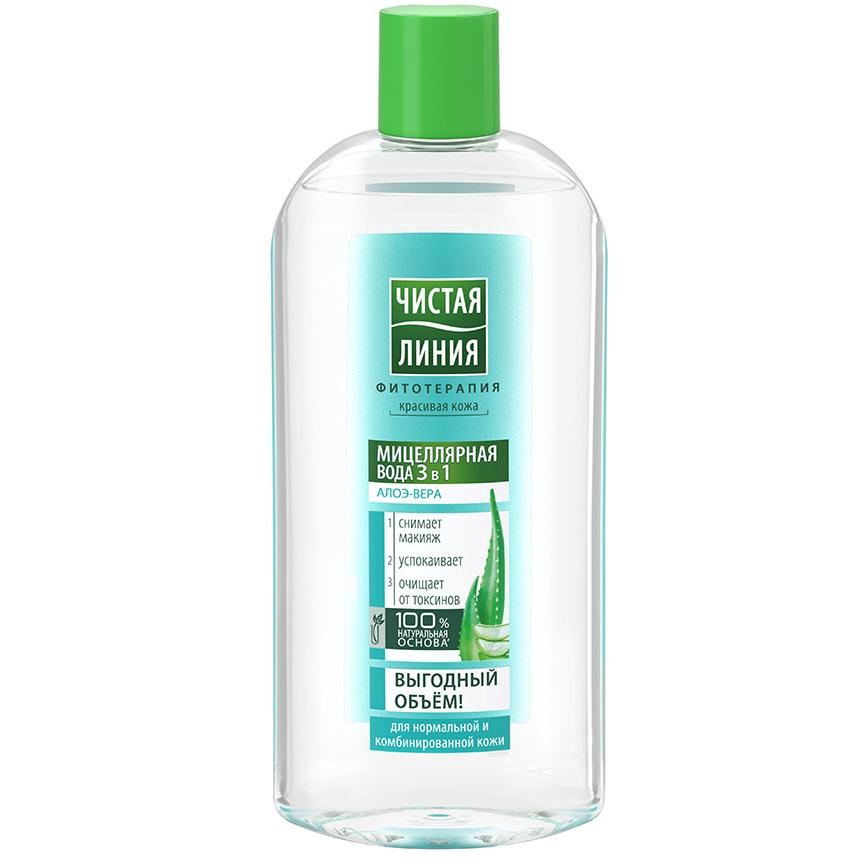 Чистая Линия Мицеллярная вода 3в1 для нормальной и комбинированной кожи 400мл.