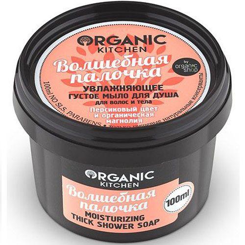 Купить Organic shop Organic Kitchen Мыло для душа увлажняющее густое для волос и тела Волшебная палочка 100мл