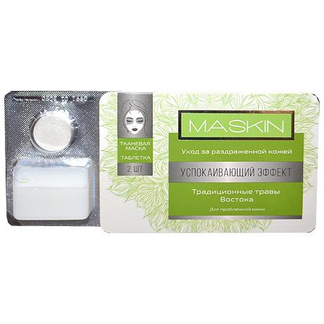 Maskin маска-таблетка тканевая успокаивающий эффект n2