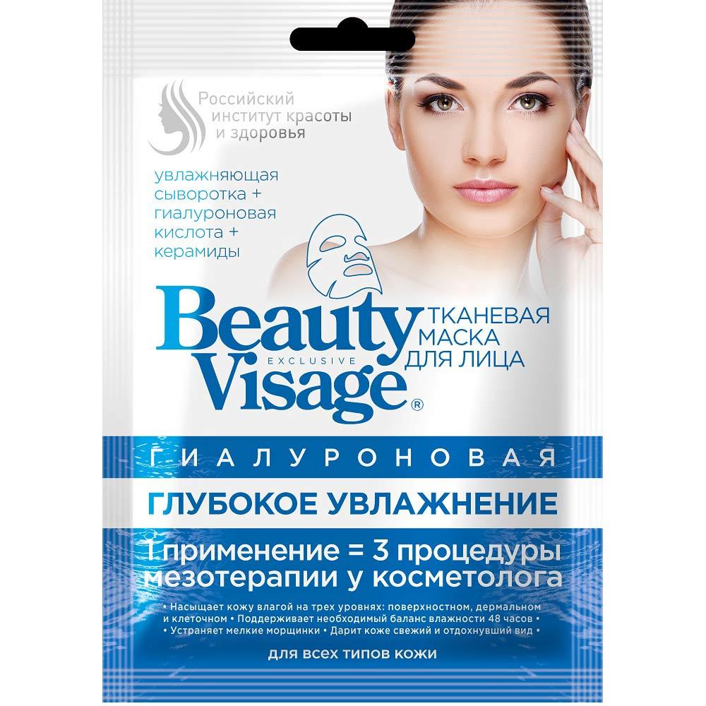 Фитокосметик Beauty Visage Маска для лица тканевая гиалуроновая глубокое увлажнение N1