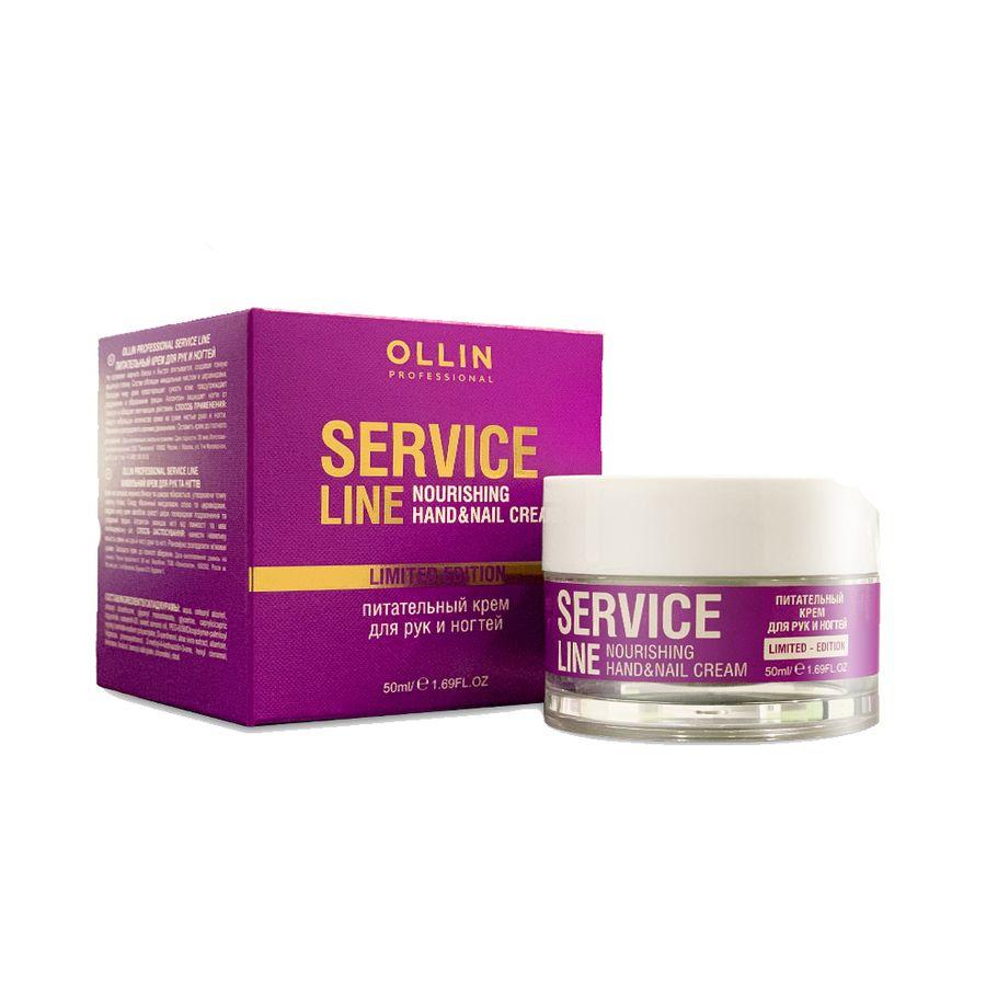 Купить Ollin SERVICE LINE Питательный крем для рук и ногтей 50мл, Ollin Professional