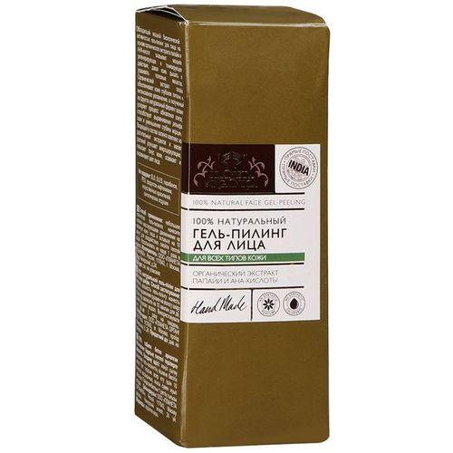 Купить со скидкой Планета органика Пилинг-гель для лица для всех типов кожи 50мл