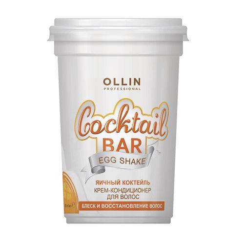 Ollin Professional Cocktail BAR Крем-кондиционер для волос Яичный коктейль блеск и восстановление волос 500мл  - Купить