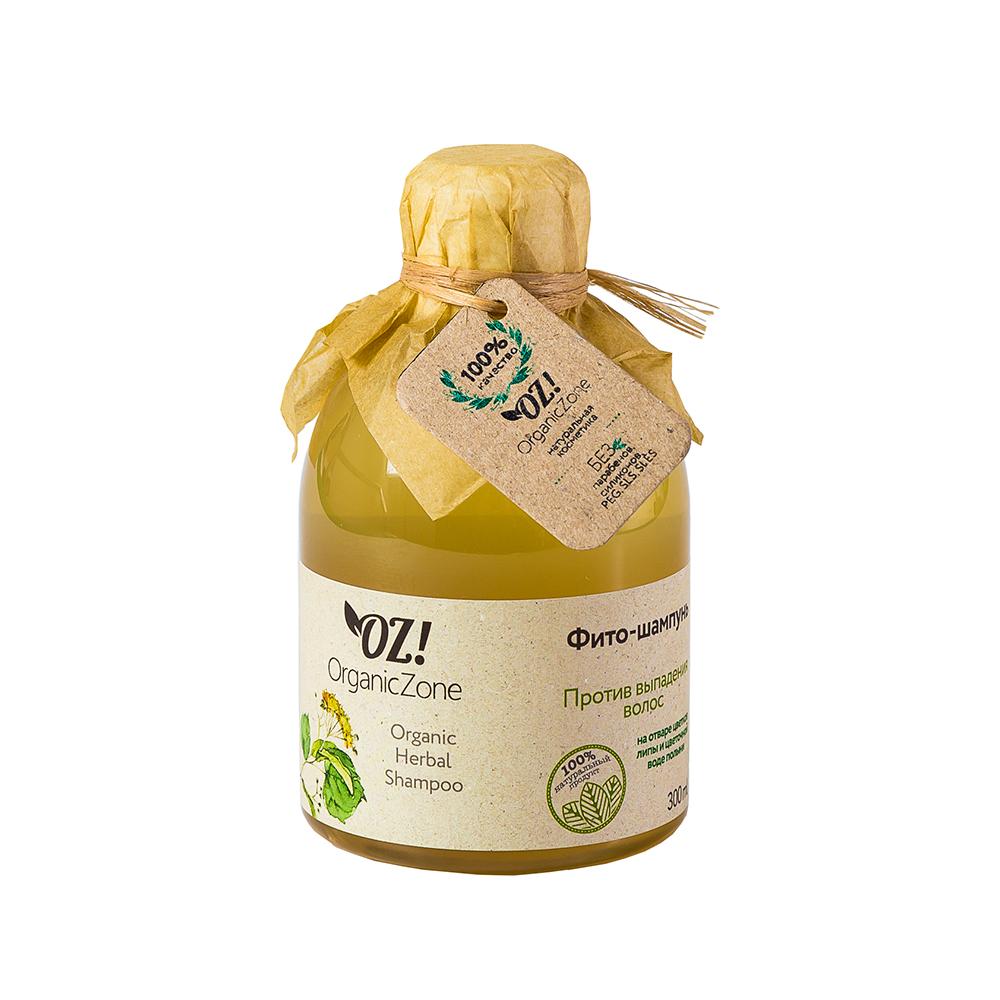 Купить OZ! OrganicZone Фито-шампунь Против выпадения волос 300 мл, OZ! Organic Zone