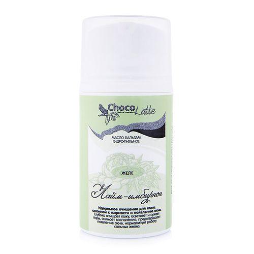 Купить ChocoLatte Гидрофильное масло-бальзам Желе Лайм-имбирное 40мл