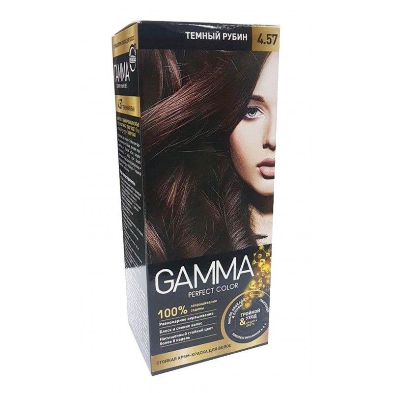 Купить Gamma Perfect Color Стойкая крем-краска для волос 4.57 темный рубин 50г