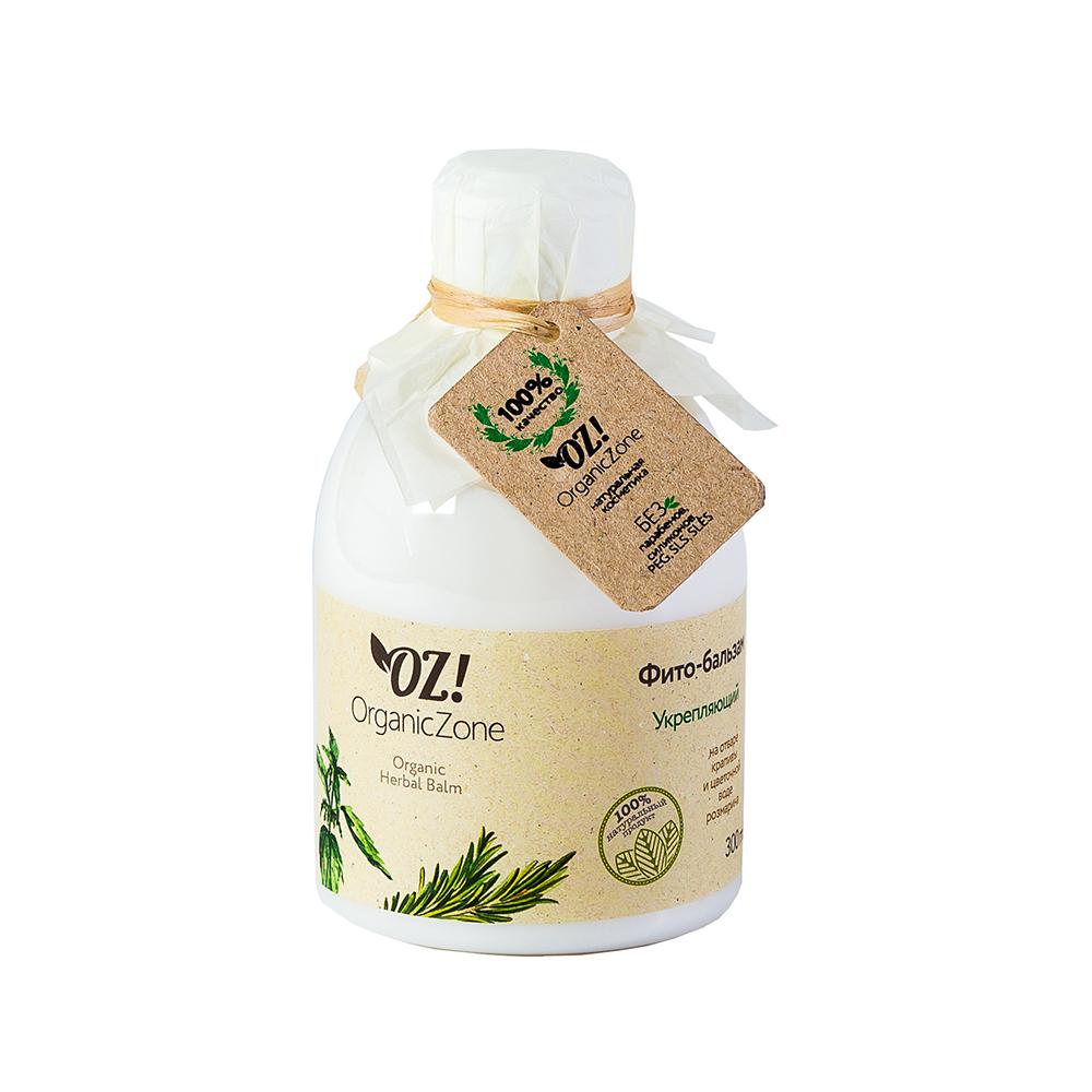 OZ! OrganicZone Фито-бальзам Укрепляющий 300 мл, OZ! Organic Zone  - Купить