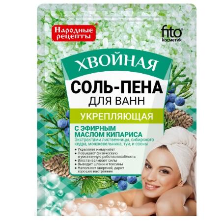 Купить Фитокосметик Народные рецепты соль-пена для ванн укрепляющая хвойная 200г