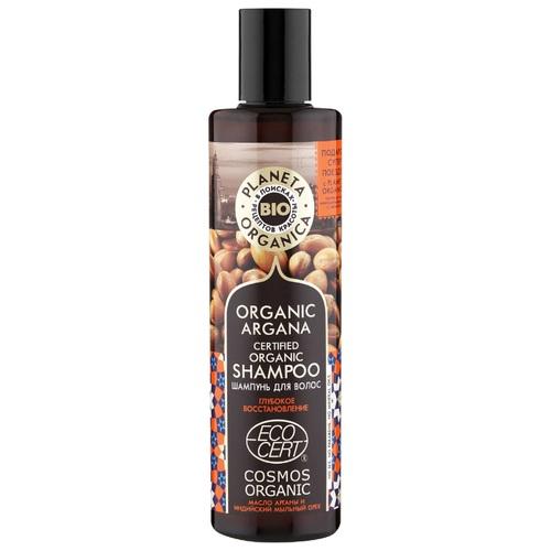 Купить Планета органика Шампунь для волос Глубокое восстановление 280 мл, Planeta Organica