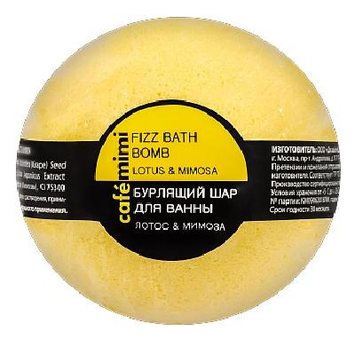 Купить Кафе Красоты Бурлящий шарик для ванны Лотос и Мимоза 120 г