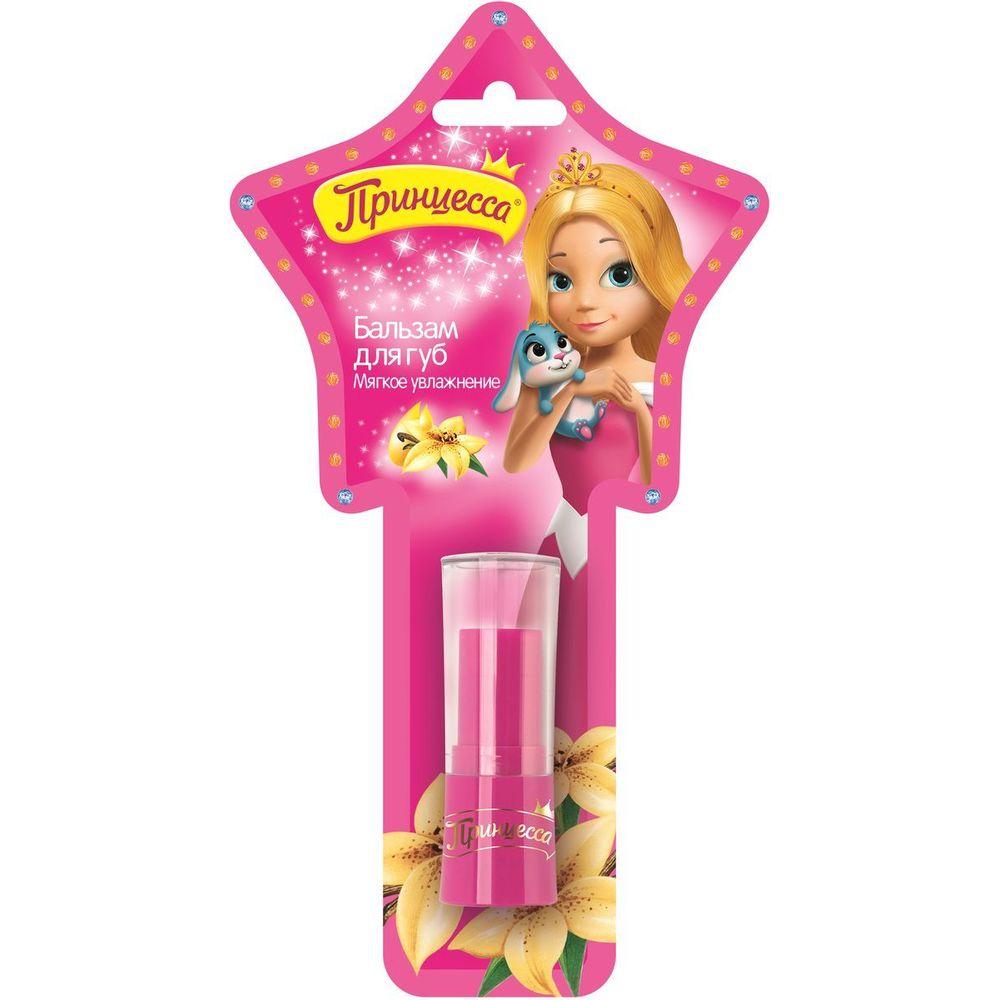 Косметика маленькая принцесса где купить ейвон пр