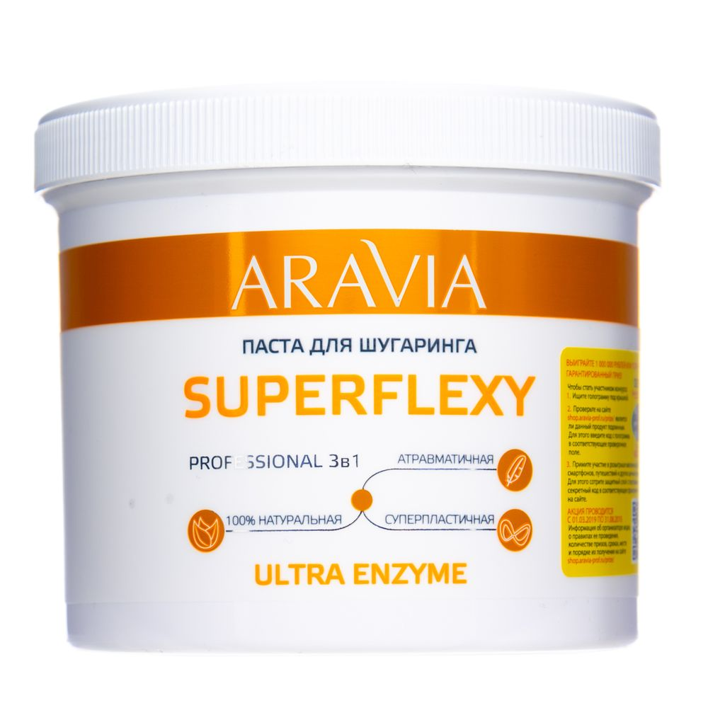 Купить Aravia Паста для шугаринга Superflexy Ultra Enzyme 750 г, Aravia Professional