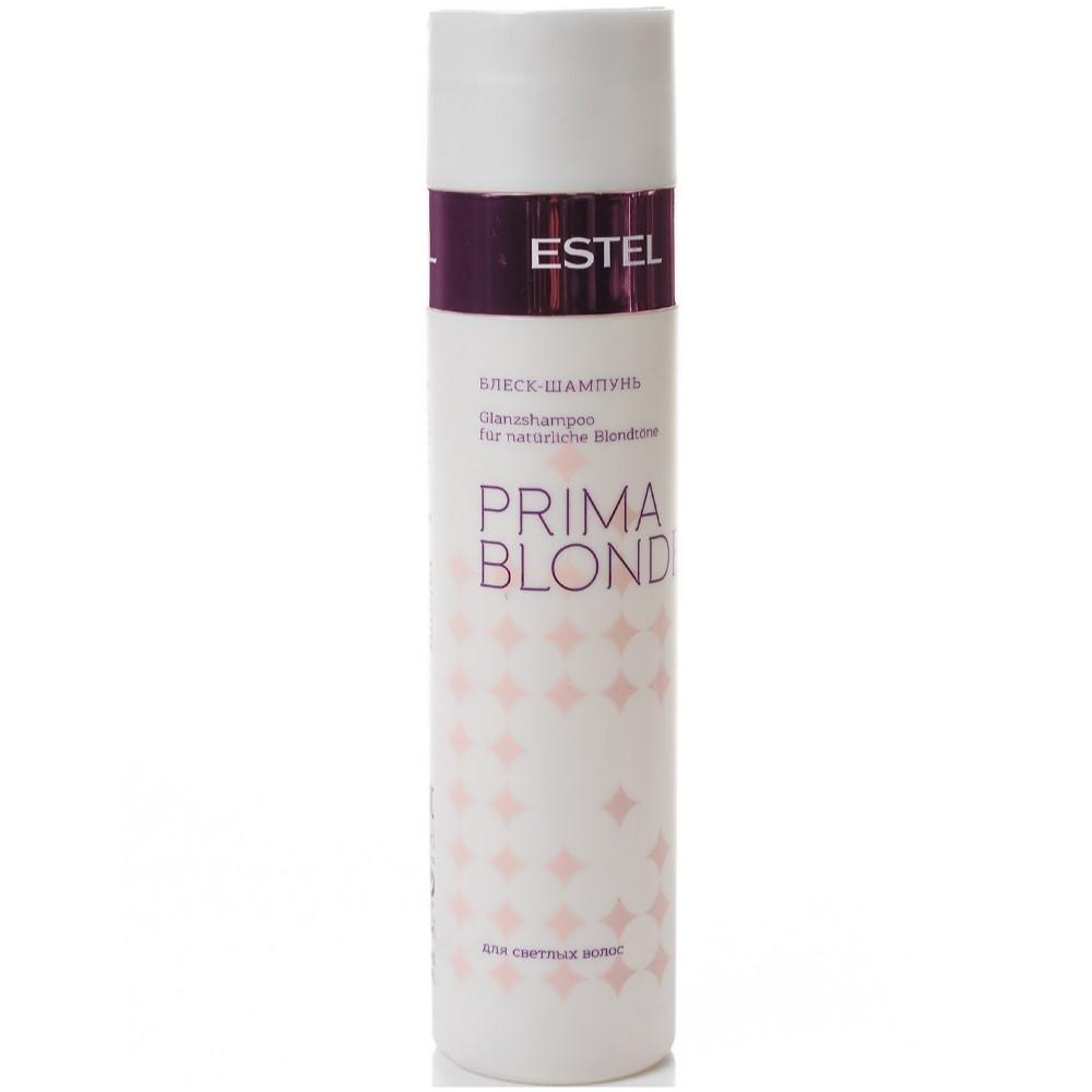 Купить Estel Prima Blonde Блеск-шампунь для светлых волос 250 мл