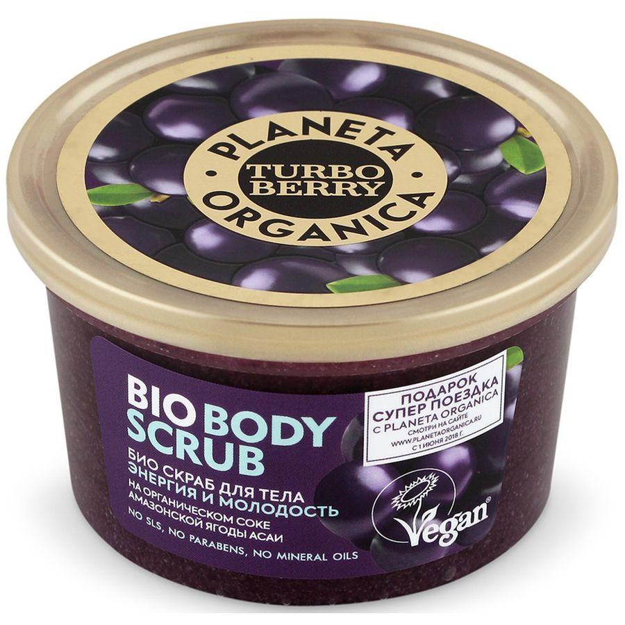 Купить Планета Органика Turbo Berry Био скраб для тела Энергия и молодость Асаи 350г, Planeta Organica