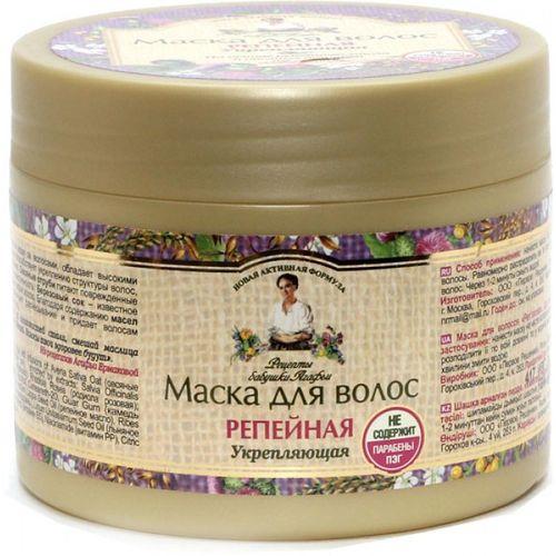 Купить Рецепты бабушки Агафьи Маска для волос Репейная укрепляющая для ослабленных волос 300мл