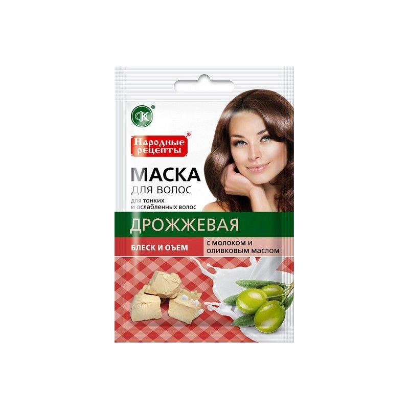 Купить Фитокосметик Народные рецепты Маска для волос Дрожжевая с молоком и оливковым маслом 30мл