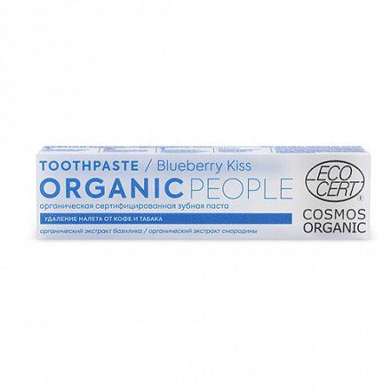 Organic people Зубная паста blueberry kiss органическая сертифицированная 85г  - Купить
