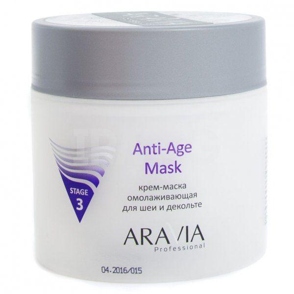 Купить Aravia Крем-маска омолаживающая для шеи декольте Anti-Age Mask 300мл, Aravia Professional