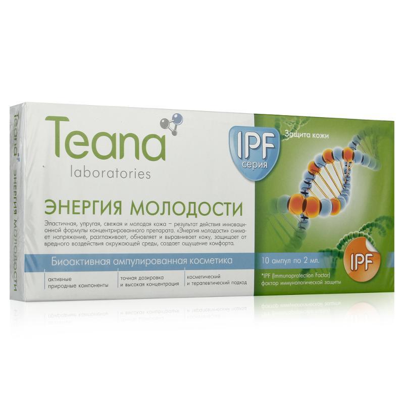 Teana/теана энергия молодости 10 ампул по