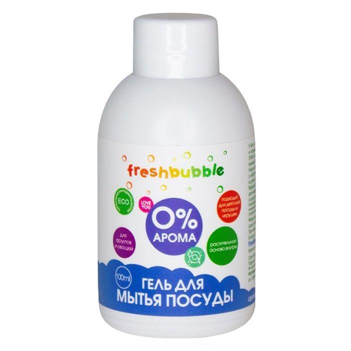 Freshbubble Гель для мытья посуды без аромата