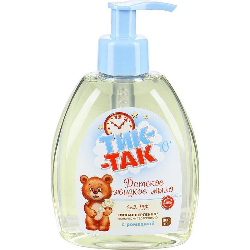 Тик-Так Мыло детское жидкое для рук с ромашкой 300мл.