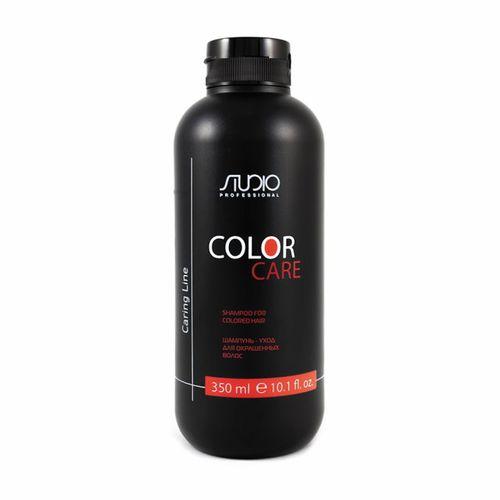 Купить Kapous Studio Caring Line Color Care Шампунь-уход для окрашенных волос 350 мл