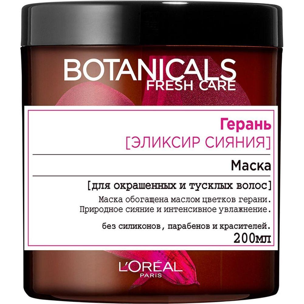 Купить Loreal Botanicals Geranium Маска для окрашенных волос 200мл, Loreal Paris