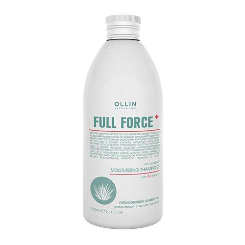 Купить Ollin Professional FULL FORCE Увлажняющий шампунь против перхоти с экстрактом алоэ 300мл