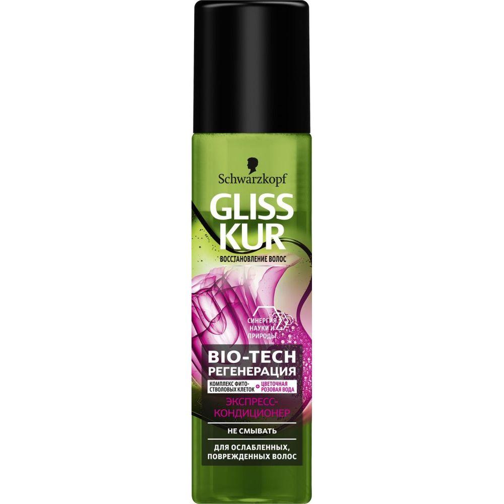 Gliss Kur Экспресс-кондиционер Bio-Tech Регенерация 200мл фото