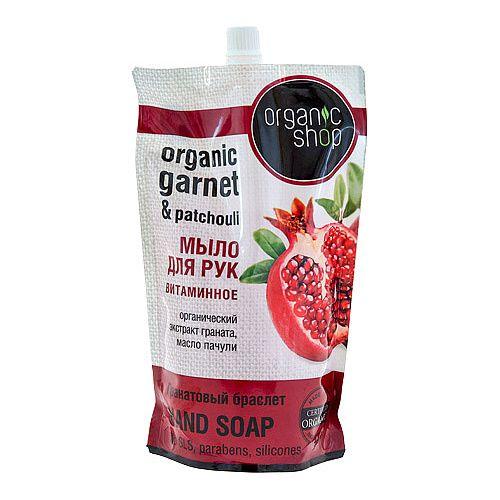 Organic shop Мыло для рук жидкое Гранатовый браслет витаминное 500мл Дой-пак