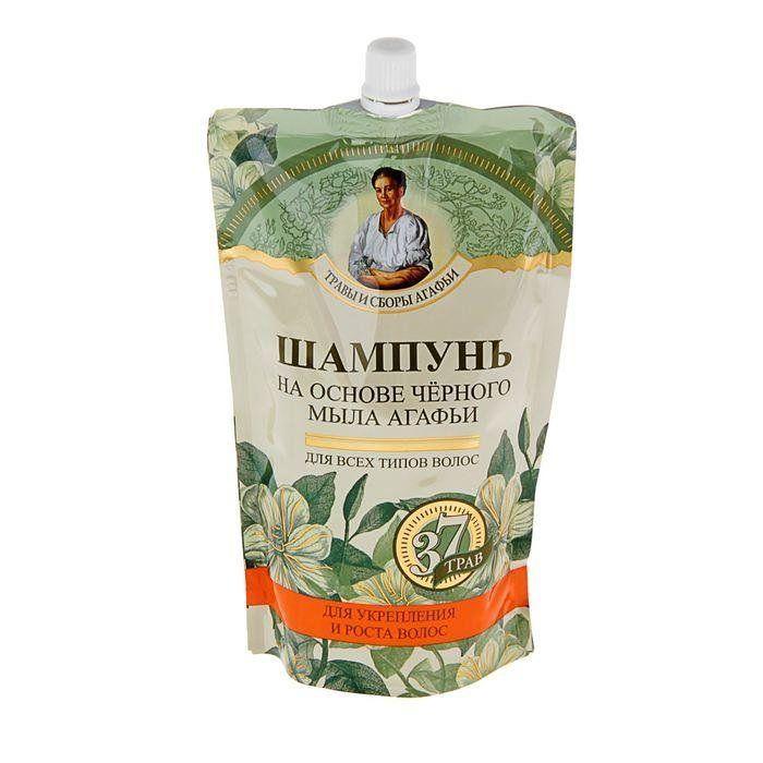 Купить Травы и Сборы Агафьи Шампунь на основе черного мыла для укрепления и роста для всех типов волос 500мл дойпак, Рецепты бабушки Агафьи