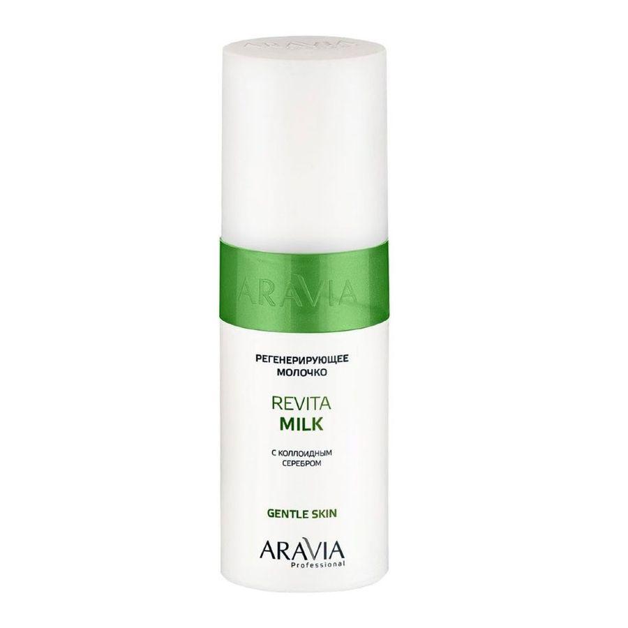 Купить Aravia Молочко регенерирующее с коллоидным серебром для лица и тела 150мл, Aravia Professional
