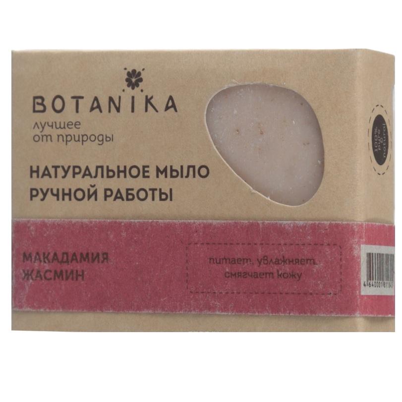 Ботаника Мыло натуральное ручной работы Макадамия, жасмин 100г