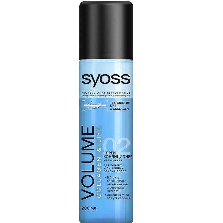 Syoss Спрей-кондиционер Volume Collagen&Lift для тонких и лишенных объема волос 200 мл от Лаборатория Здоровья и Красоты