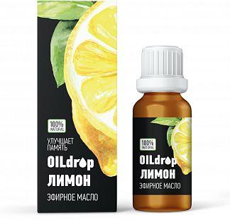 OILdrop Масло эфирное лимон 10мл