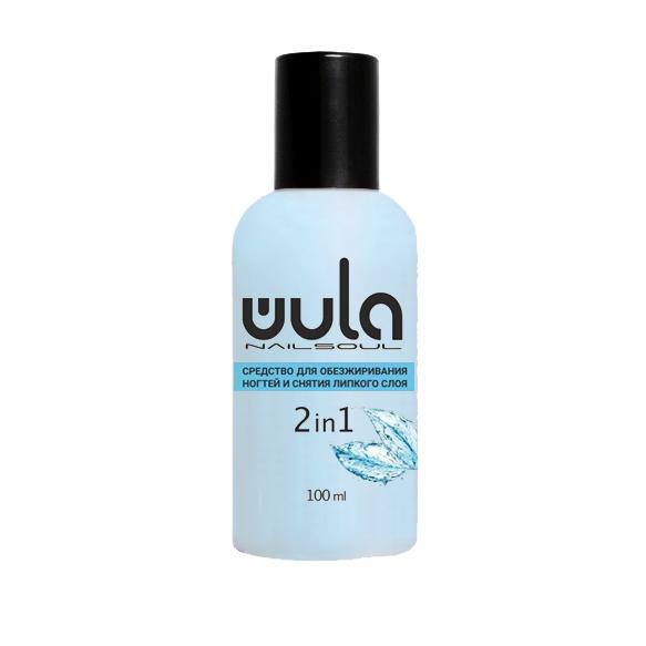 Купить Wula nailsoul Средство для обезжиривания ногтей и снятия липкого слоя 100 мл