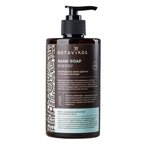 Купить Botavikos Жидкое мыло для рук Energy 460мл
