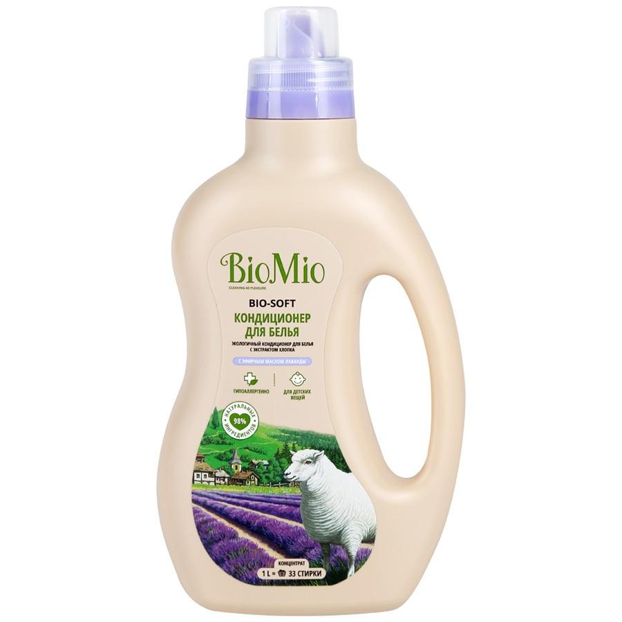 BIOMIO BIO-SOFT Экологичный кондиционер для белья с эфирным маслом Лаванды 1000мл