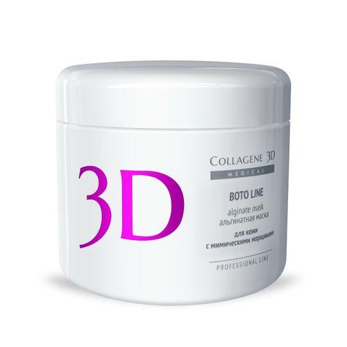 Купить Коллаген 3Д BOTO LINE Альгинатная маска для лица и тела с аргирелином 200 г, Collagene 3D